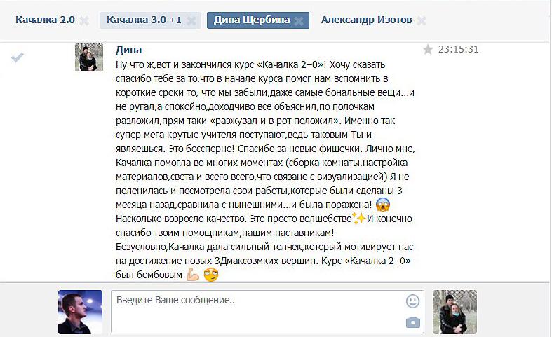 Дина Щербина11