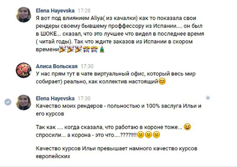 Elena Hayevska31