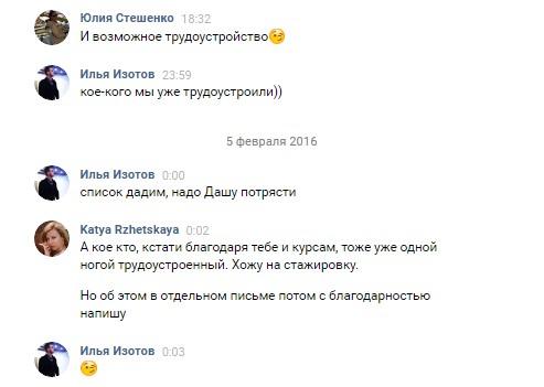 Katya Rzhetskaya21