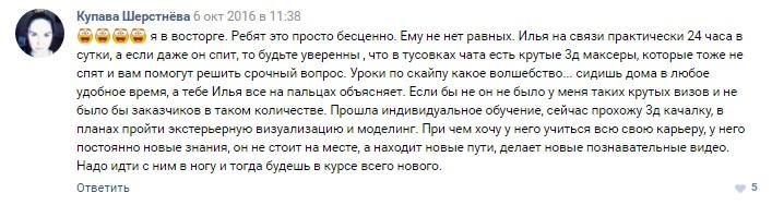 Купава Шерстнёва31
