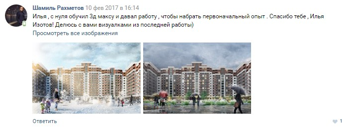 Шамиль Рахметов11