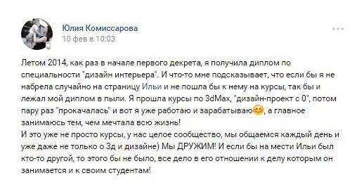 Юлия Комиссарова31